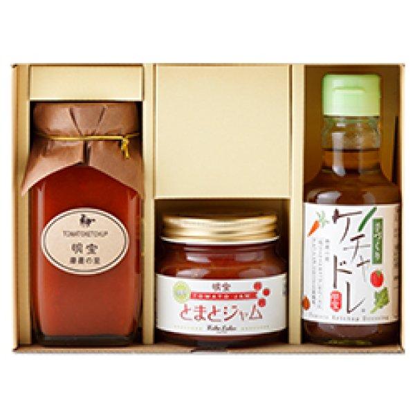 画像1: トマト3姉妹(箱) (1)